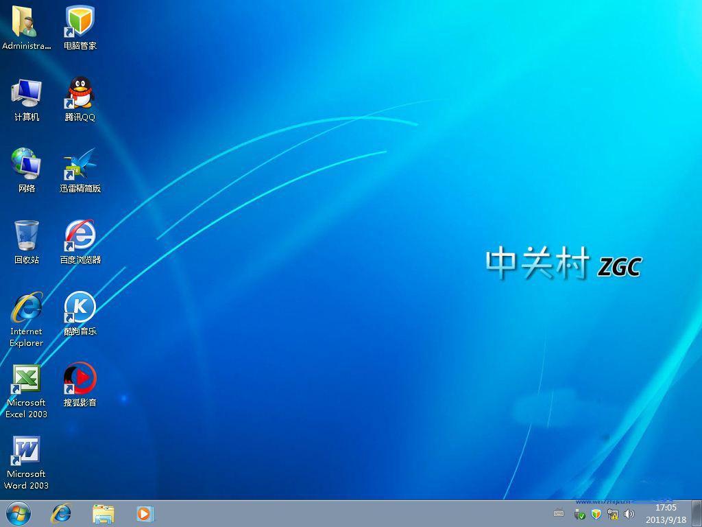 中关村Ghost_Win10__X86纯净标准版 中关村最新32位装机版系统2