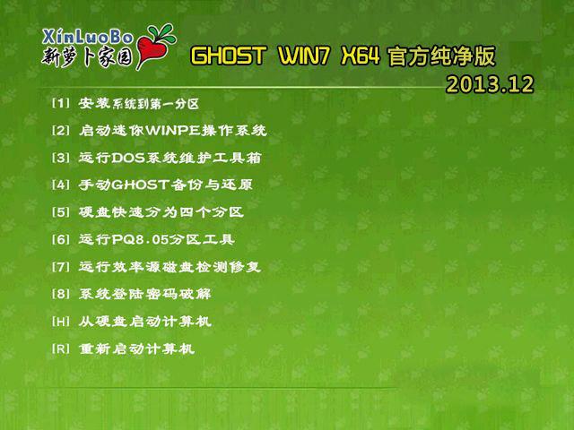 新萝卜家园Ghost Win10  X64官方纯净版2015.02