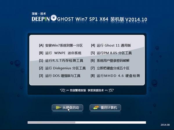 深度技术Ghost_Win10__X64纯净专业版 Win10_64位纯净版系统下载