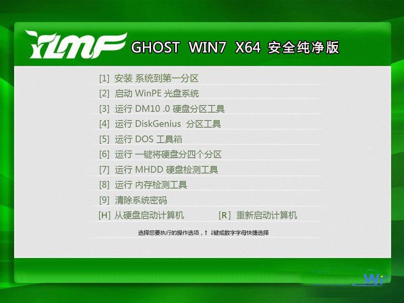 雨林木风Ghost Win10  64位安全纯净版2015.02 雨林木风最新Win10系统