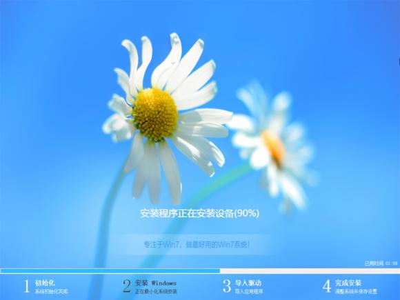 Win10旗舰装机版 32位系统下载 2015.08_Win10 32位装机版下载