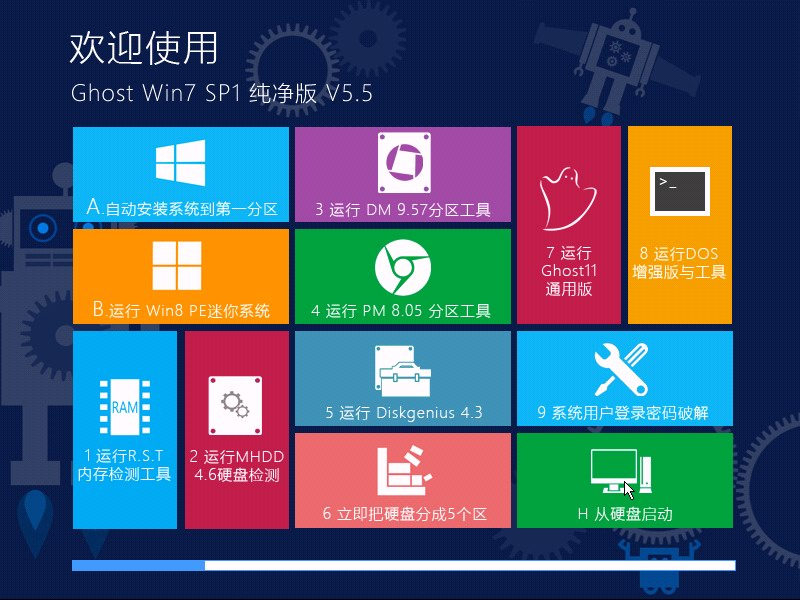 青苹果家园Ghost Win10  X32装机版_V5.5_青苹果家园装机版系统下载