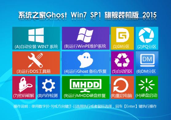 青苹果家园Ghost_Win10__X32 青苹果家园装机版 V5.5