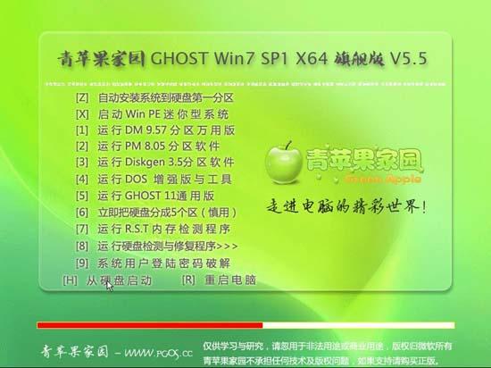零度飘逸LDPY_Ghost_Win10_纯净选择版 (32位驱动增强版)