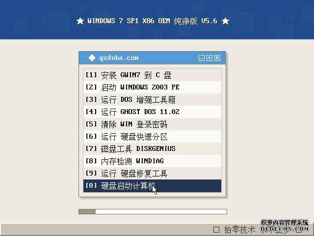 拾零技术GhostWin10  X86旗舰装机版(32位)2014.05