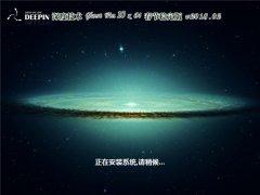 深度技术 Ghost Win10 x64 春节稳定版 v2018.02