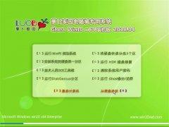 新萝卜家园Ghost Win10 x64位 多驱动装机版V2018.04月(永久激活)