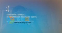 """win10青苹果系统经常出现""""你的电脑碰到故障,需要重启""""如何回"""