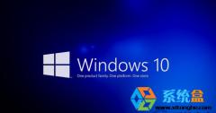win10林雨木风系统windowsUpdate二次下载windows10升级文件