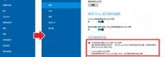 win10黑鲨系统搜索时的Bing搜索结果如何关闭?win10关闭bing搜索的方