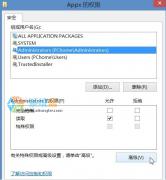 win10如何获得windowsApps文件夹权限?步骤分享