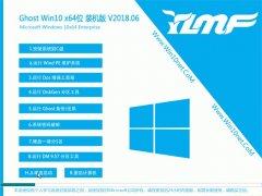 雨林木风Ghost Win10 (X64) 多驱动装机版V201806(绝对激活)