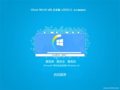 绿茶系统 Ghost Win10 x86 企业版 2018.11 (自动激活)