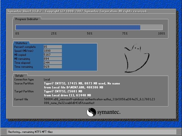 绿茶系统windows10x64位家庭版V2018.12