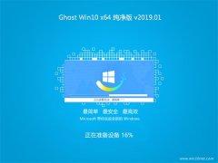 老毛桃Ghost Win10 (X64) 精选纯净版2019.01月(激活版)