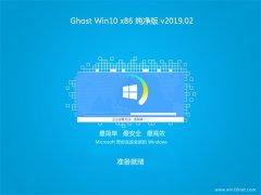 老毛桃Ghost win10x86 经典纯净版V201902(免激活)