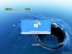 深度技术Ghost Win10 64位 好用专业版 V2019.03月(绝对激活)