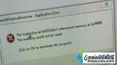 win8系统提示searchprotocolHost.exe错误的具体教程