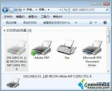win8系统无法保存凭据造成打印机脱机的详细教程
