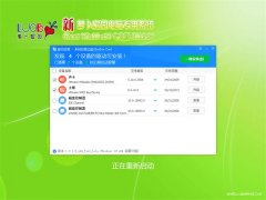 新萝卜家园Ghost Win10 (X64) 超纯专业版 v201904(自动激活)