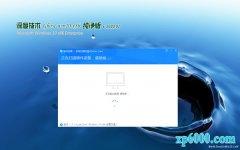 深度技术Win10 32位 办公纯净版 v2020.02