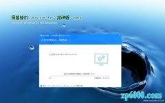 深度技术Windows10 体验纯净版64位 v2020.02