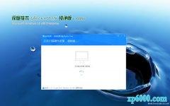 深度技术Ghost Win10x86 快速纯净版2020v03(永久激活)