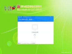 新萝卜家园Ghost Win10x86 极速专业版 V2021.04月(自动激活)