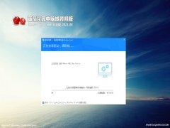 番茄花园Ghost Win10 X64 万能专业版 V2021.04月(激活版)