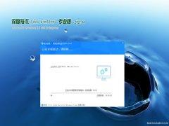 深度技术Ghost Win10 X64 全新专业版 2021V04(无需激活)