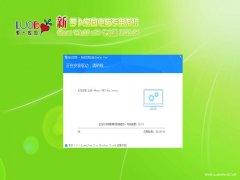 新萝卜家园Ghost Win10 x64 万能专业版 2021.04月(免激活)