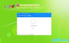 新萝卜家园Ghost Win10x86 电脑城专业版 v2020.04(自动激活)