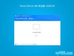 系统之家Ghost Win10x86 最新专业版 V2020.05月(完美激活)