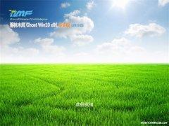 http://www.xp6000.com/uploads/allimg/522019/1_052P9201B347.jpg