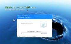 深度技术Ghost Win10 x64 稳定专业版 2019v10(永久激活)