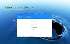 深度技术Ghost Win10x86 万能纯净版v201911(免激活)