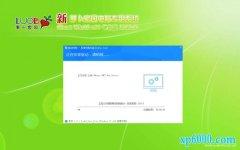 新萝卜家园Ghost Win10 x64 万能专业版 v2020.01(完美激活)